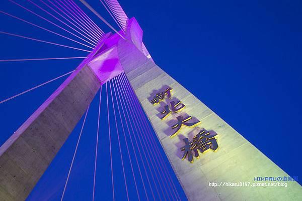 新北大橋-黃昏