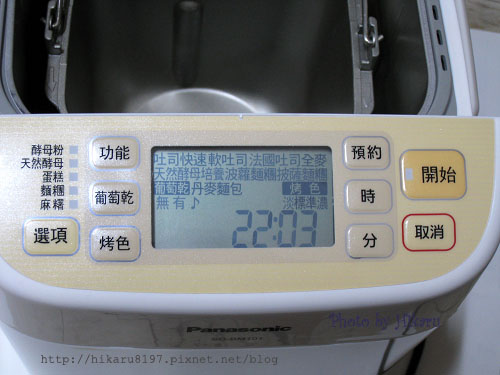 SD-BM101