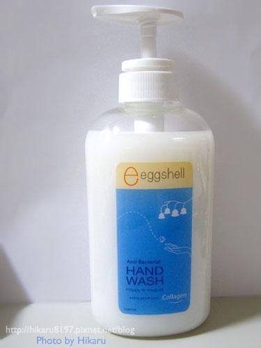 eggshell幸福鈴蘭洗手乳