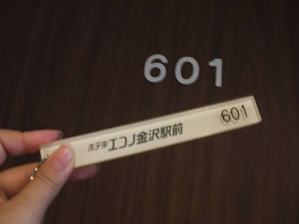 601號房