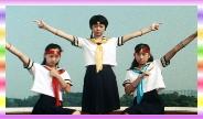 懲罰水手服三姊妹
