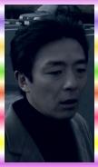 (05)米田