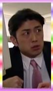 (06)山井