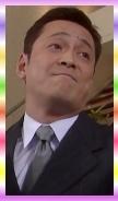 (07)田中正春