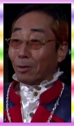 (09)山田