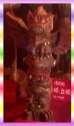 (11)三眼圖騰柱