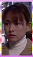 (12)山野薰