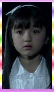 (14)御廚李里依