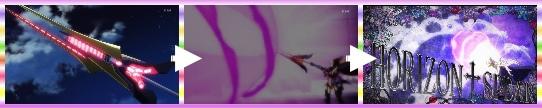 地平線刺矛.jpg
