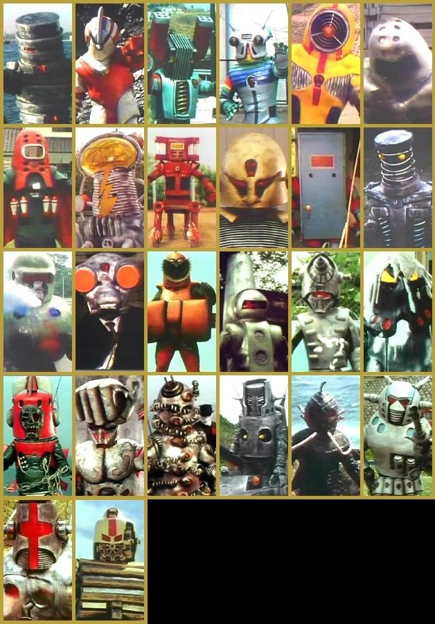 犯罪機器人.jpg