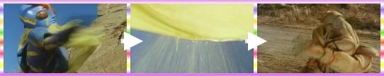 閃電領巾水流.jpg