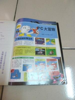 P1080285.JPG