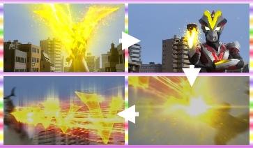 勝利元素射線.jpg