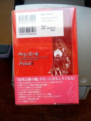 P1170526.JPG