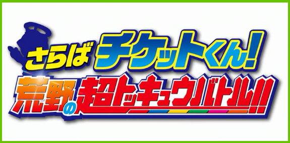 電雜特製DVD.jpg