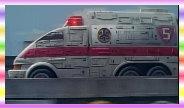 粉紅救護車.jpg