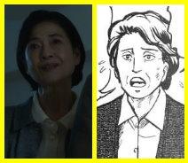 田宮良子之母.jpg