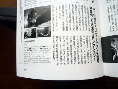 P1190801.JPG
