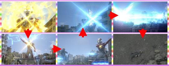 札納迪元素光線.jpg