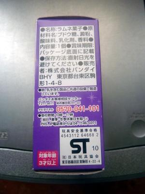 P1220793.JPG