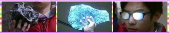 隕石.jpg