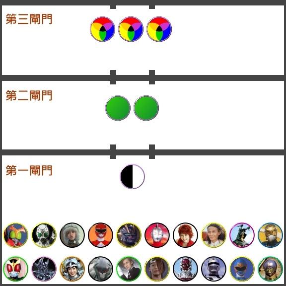 逃出遺跡(題).jpg