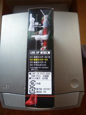 P1290305.JPG