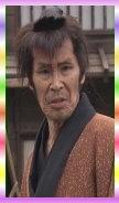 2006年超忍者隊雷霆!!–浪人.jpg