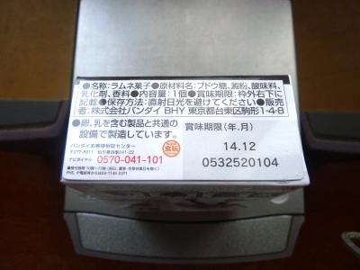 P1300986.JPG