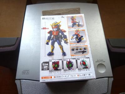 P1300990.JPG