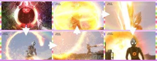 圓球烈焰聖劍.jpg