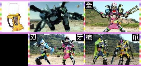 龍騎士獵人Z.jpg