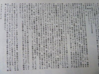 P1390109.JPG