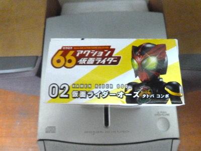 P1400205.JPG