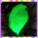 綠氪石.jpg