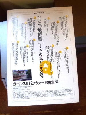 P1550402.JPG