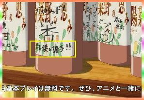 (隊)第11話杏的簽名寫你也來和我握手.jpg