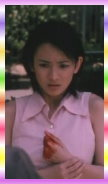 2000年發狂之唇–倉橋里美.jpg