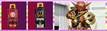 騎士&眼鏡蛇.jpg