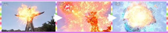 火球體射擊.jpg