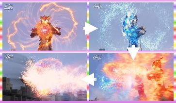 火水混合射.jpg