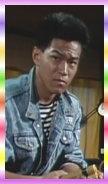 1990年特警WINSPECTOR–松山.jpg