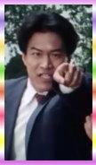 1993年特搜機器人強帕森–高瀨.jpg