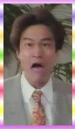 1994年天藍特勤組–原田徹.jpg