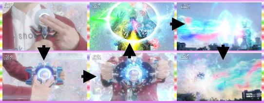 三重起源光線.jpg