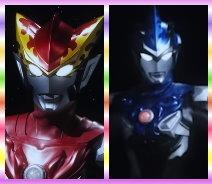 前代超人力霸王紅&藍.jpg