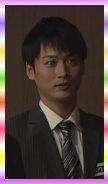 2013年警部補 矢部謙三–保葉一朗.jpg