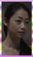 2014年ST 赤與白的搜查檔案–野村佳代子.jpg