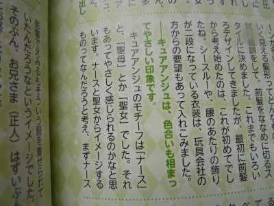 P1710427.JPG
