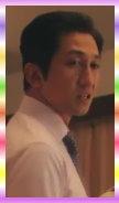 2014年緊急審訊室–佐原俊夫.jpg